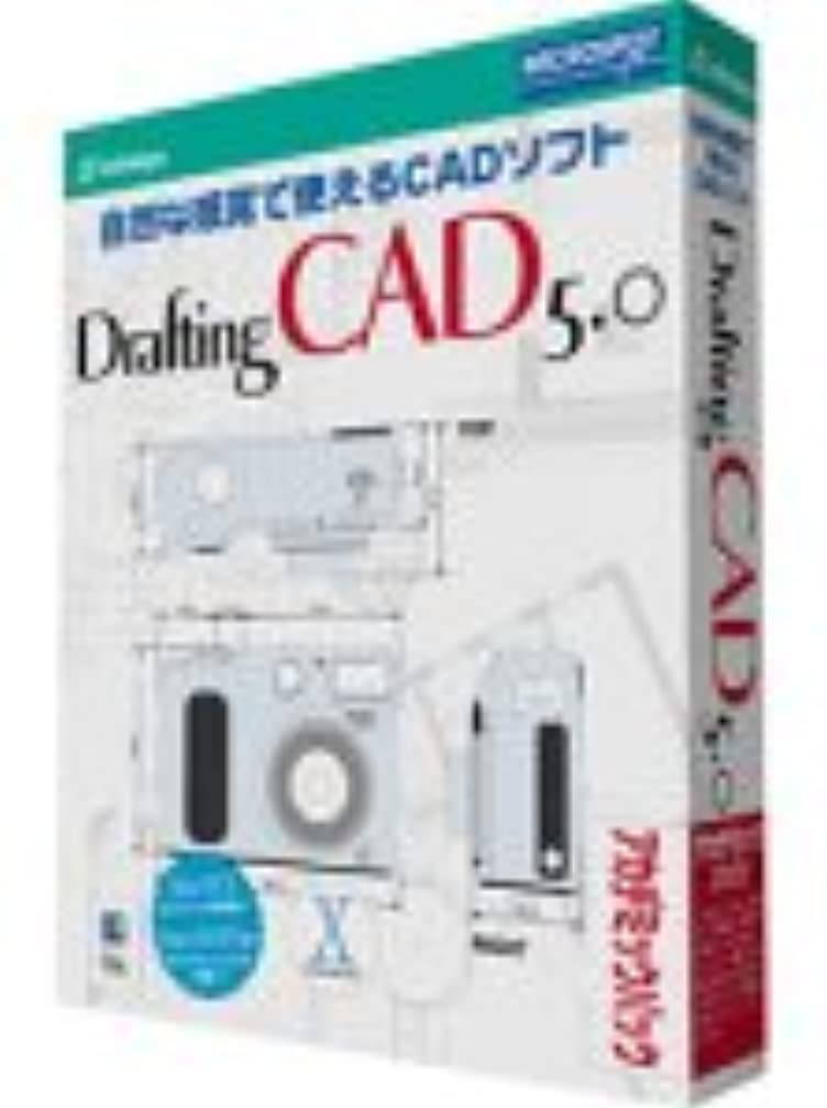 外観スタジアム寺院Drafting CAD 5.0 MacOS X対応版 アカデミックパック