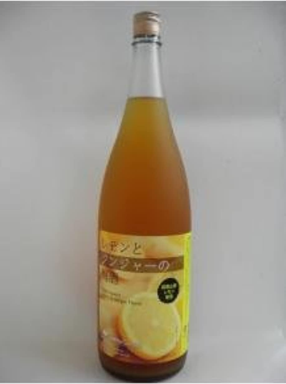君主画像関係するレモンとジンジャーの梅酒 1.8L 12度 [その他]