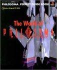 ザ・ワールド・オブ・フィロソマ PHILOSOMA perfect guide book