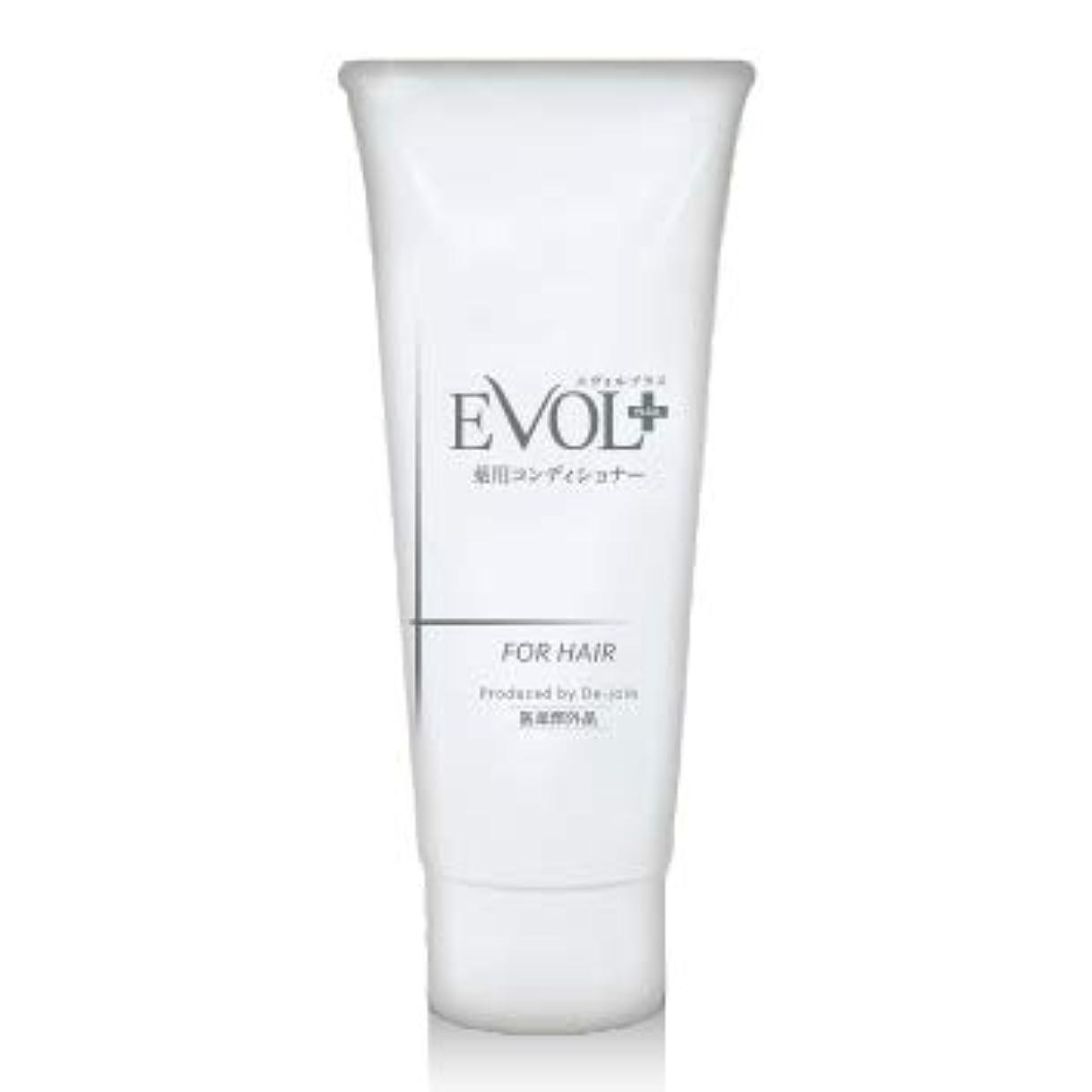 EVOL+(エヴォルプラス)薬用育毛コンディショナー お得なコース
