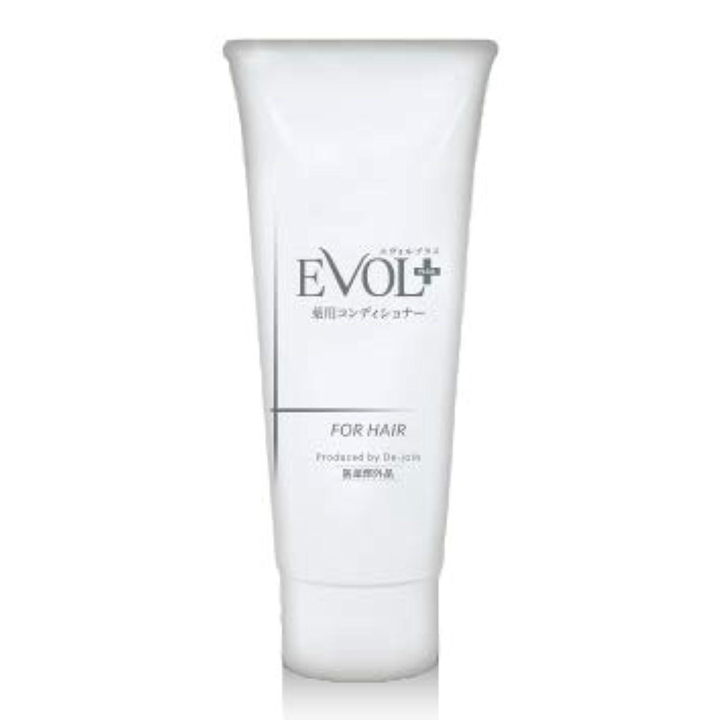 チューインガムハード支払いEVOL+(エヴォルプラス)薬用育毛コンディショナー お得なコース