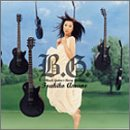 B.G.-Black Guitar+Berry Garden- 歌詞