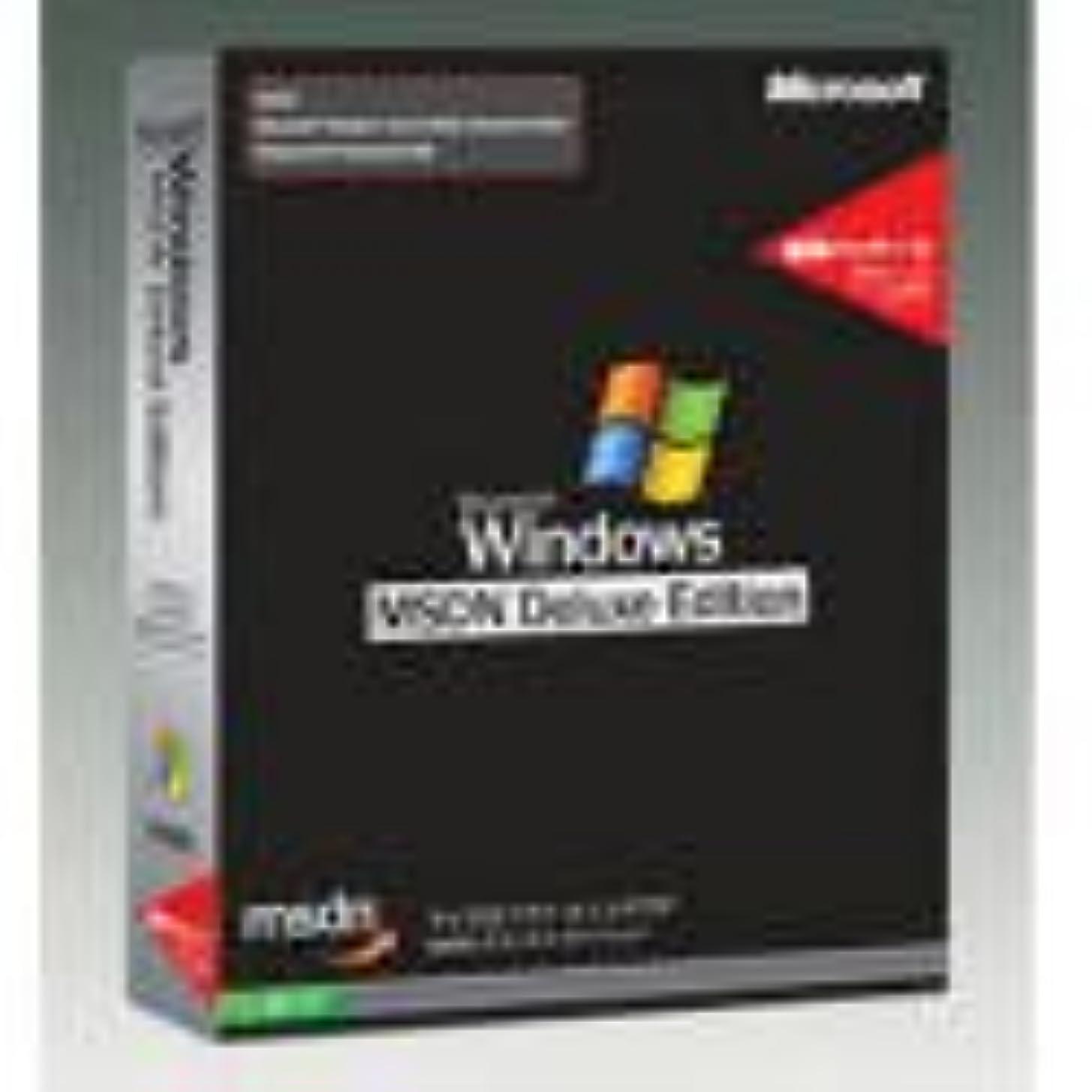 【旧商品】Microsoft Windows MSDN Deluxe Edition