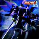 スーパーロボット大戦α オリジナルストーリー D-2