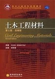 civil engineering materials [English] (adapted version)