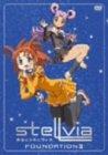宇宙のステルヴィア FOUNDATION 3[DVD]