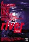 river [DVD] image