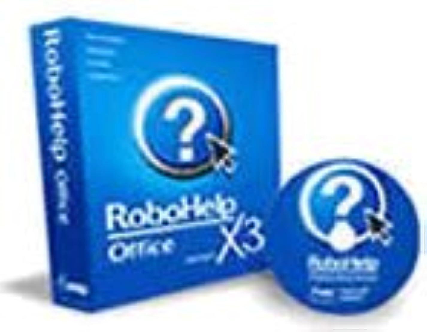 効率ファイアル豚RoboHelp Office X3 Windows