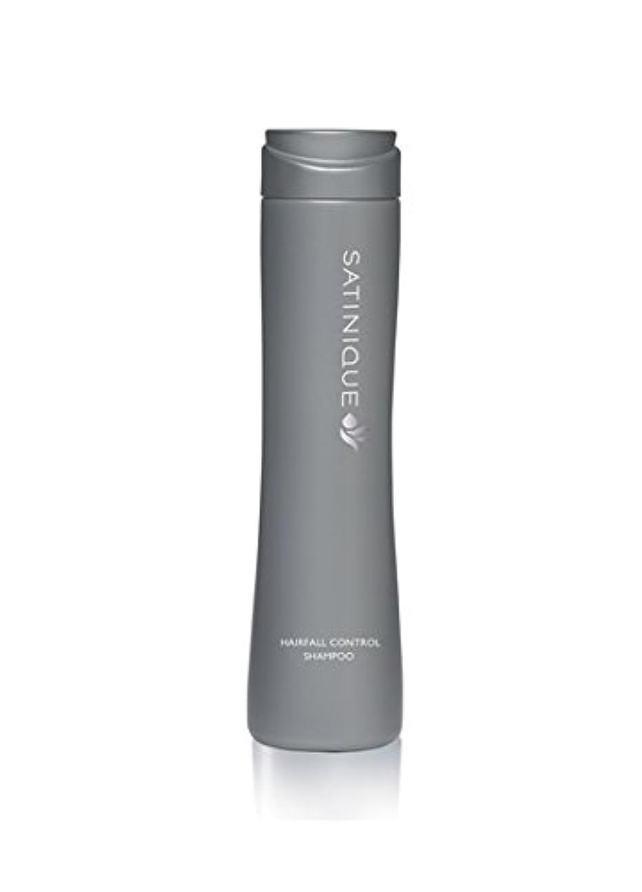 安全でないホイッスル負荷Nutrition amway Satinique Hairfall Control Shampoo (250 ml)