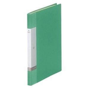 (業務用20セット) LIHITLAB クリアブック/クリアファイル リクエスト 【A4/タテ型】 固定式 20ポケット G3201-7 緑 ds-1461919