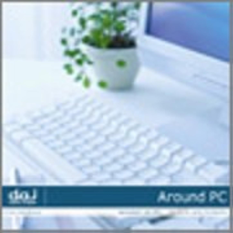 写真を撮るスカリーインセンティブDAJ ELEMENT 001 AROUND PC