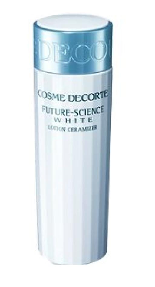 不屈生きている練習コーセー コスメデコルテ COSME DECORTE フューチャーサイエンス ホワイト ローション セラマイザー 200mL