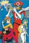 ヤットデタマン DVD-BOX 1