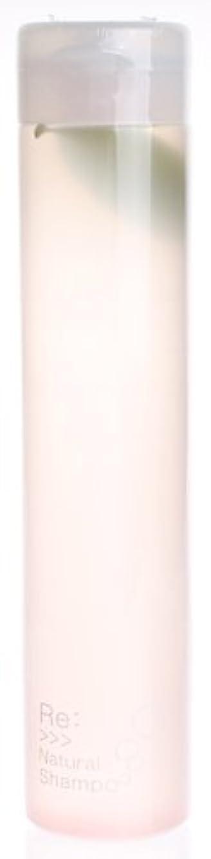 封建回想蒸留するアジュバン Re:ナチュラルシャンプー 300ml