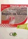 Temario Vol. I. Oposiciones Policía Local para Agentes de las Unidades Especiales de Seguridad Ciudadana de la Región de Murcia (Colección 805)