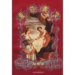 Paperback Essay love (marriage love volume) Lixian Yao. JZ(Chinese Edition) Book