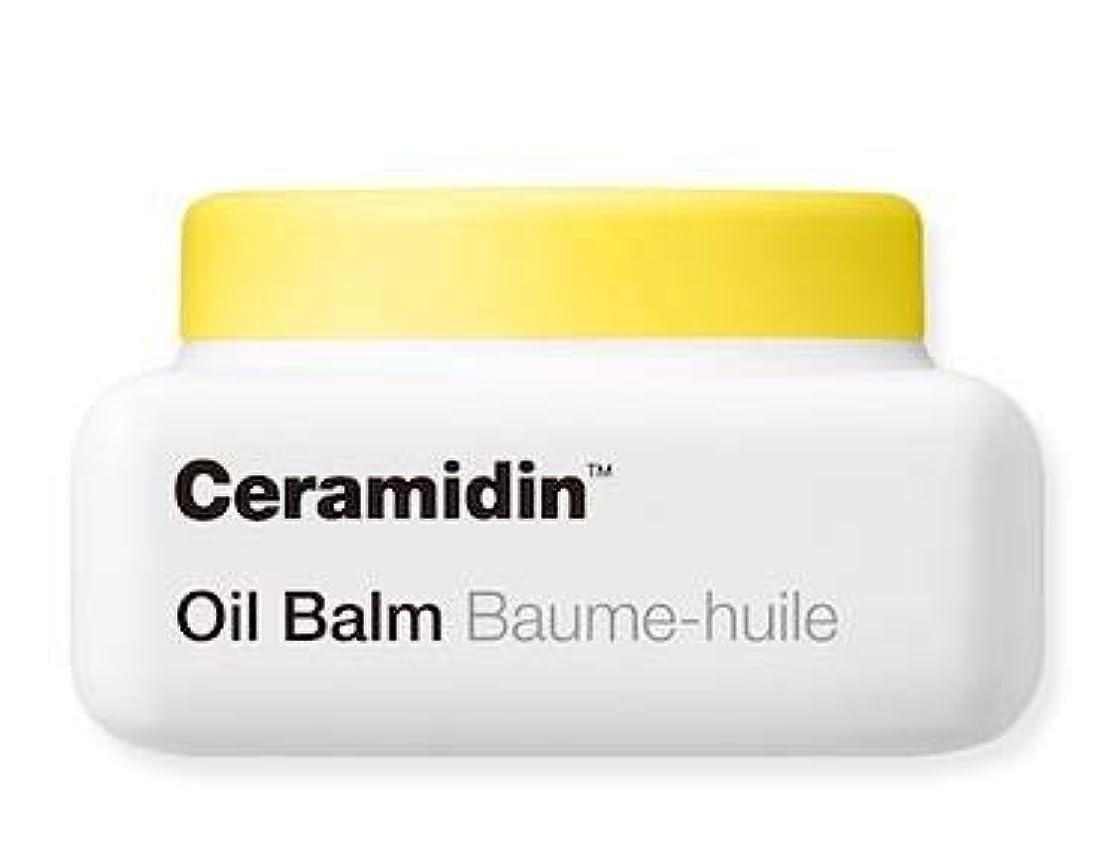 その後パック増強するDr.Jart Ceramidin Oil Balm ドクタージャルトセラマイディンオイルバーム [並行輸入品]