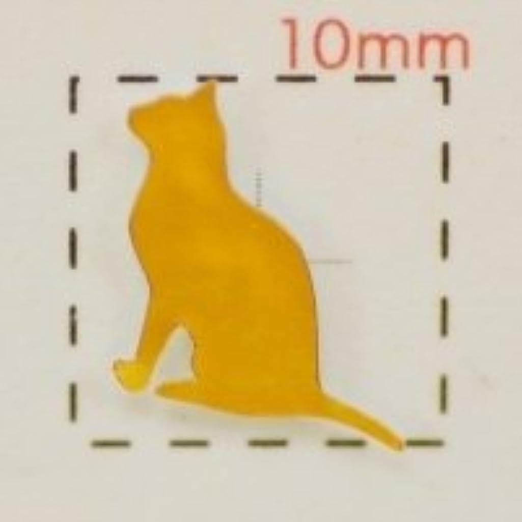 扱いやすい膨らませるバリケード動物【ネイルシール】ネコ?猫(2)ゴールド/1シート9枚入