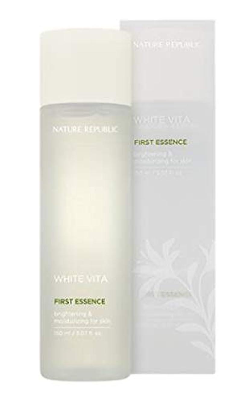 集中的なスペシャリスト言及するNATURE REPUBLIC White Vita First Essence ネイチャーリパブリック ホワイトビタファーストエッセンス [並行輸入品]