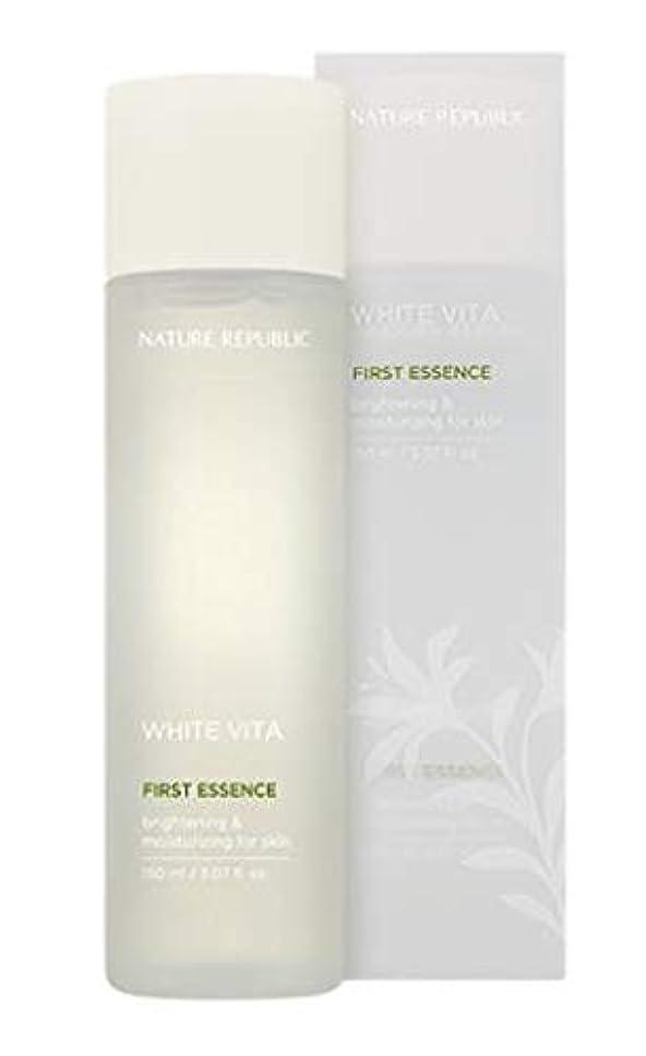 合理化起こる動機NATURE REPUBLIC White Vita First Essence ネイチャーリパブリック ホワイトビタファーストエッセンス [並行輸入品]