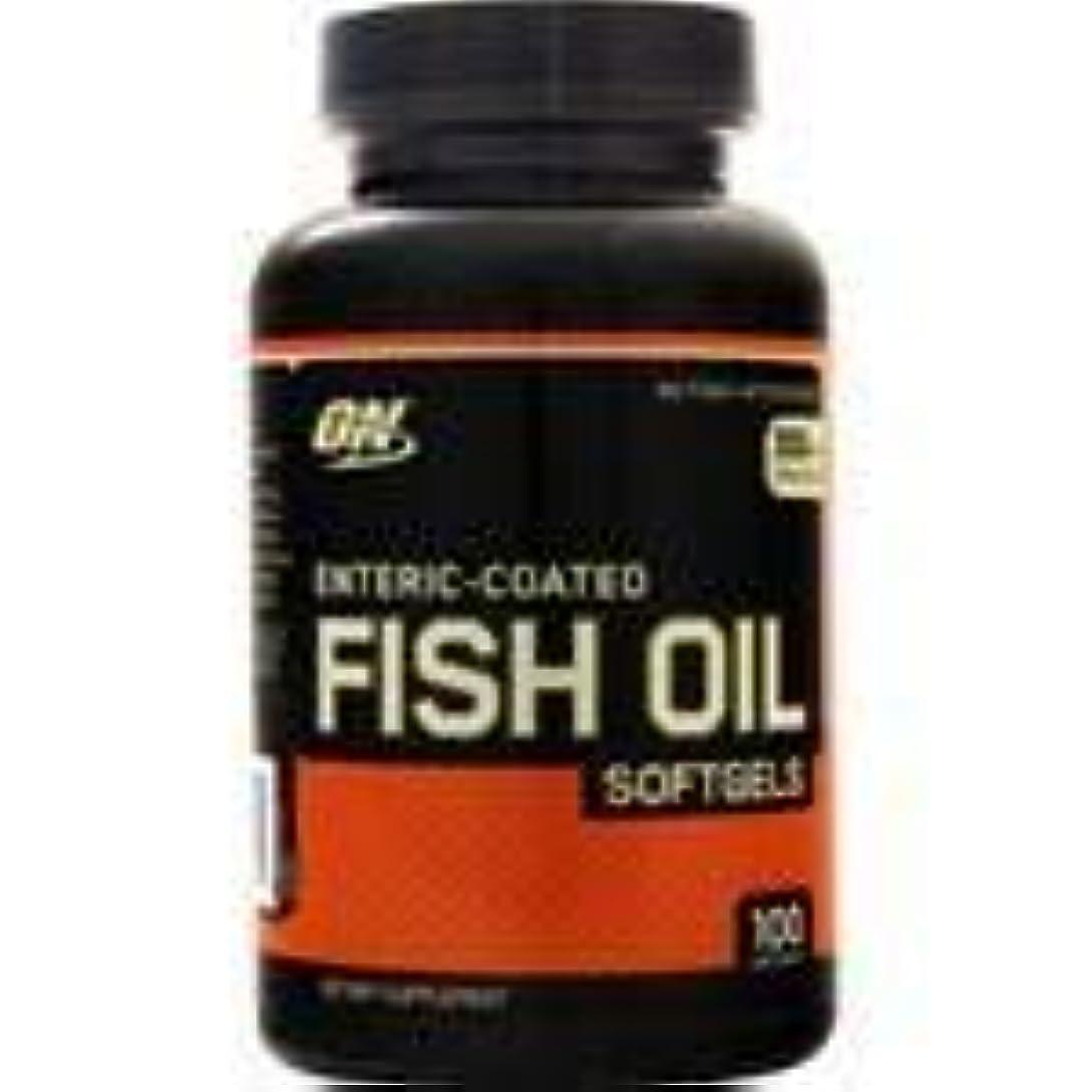 ノート投票十分な腸溶性コーティング 魚油 100 sgels   3個パック