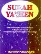 Surah Ya'Seen ; With English Translation and Transliteration