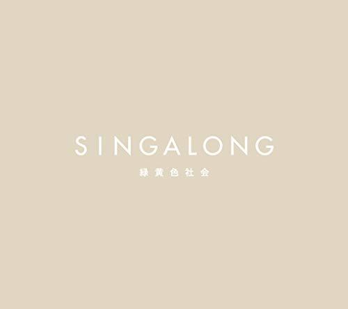 SINGALONG(初回生産限定盤)(Blu-ray Disc付)(特典なし)