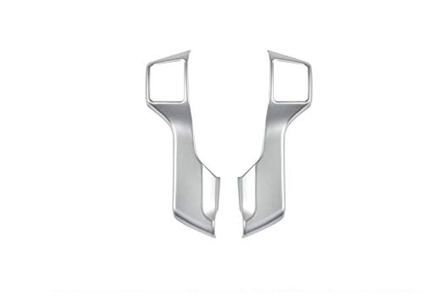 タイト拍車急流Jicorzo - 2PCS Chrome ABS Steering Wheel Molding Cover Trim For Toyota Prado FJ150 2010-2018 Car Interior Accessories Styling