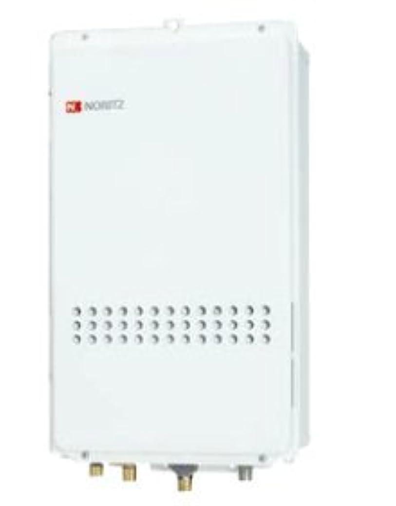 約はさみ傷つきやすいノーリツ給湯器 GQ-2027AWX-TB-DX BL 高温水供給式 LPG(プロパンガス)