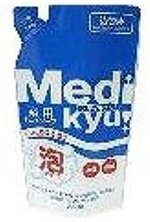 【ロケット石鹸】詰替用メディキュ泡ハンドソープ 200ml ※医薬部外品 ×3個セット