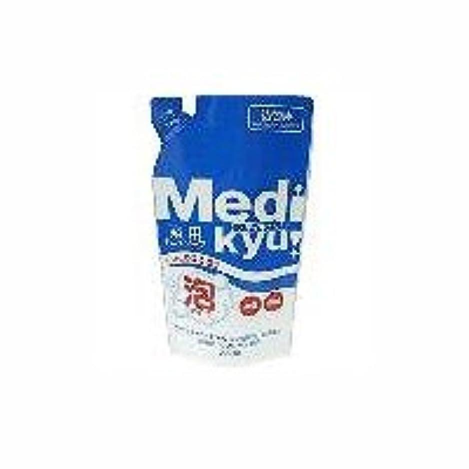 【ロケット石鹸】詰替用メディキュ泡ハンドソープ 200ml ※医薬部外品 ×10個セット