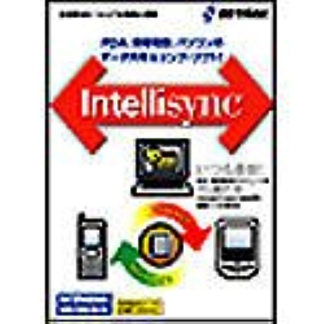 パック悲鳴なめらかなIntellisync 5.2J for Windows