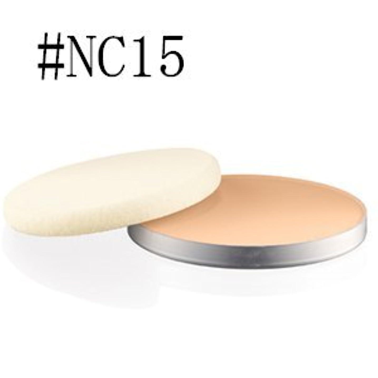 切り離す相対性理論聖歌【マック】M.A.C ライトフル C SPF 30 ファンデーション #NC15 (レフィル) 14g