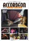 アコーデオン[DVD]