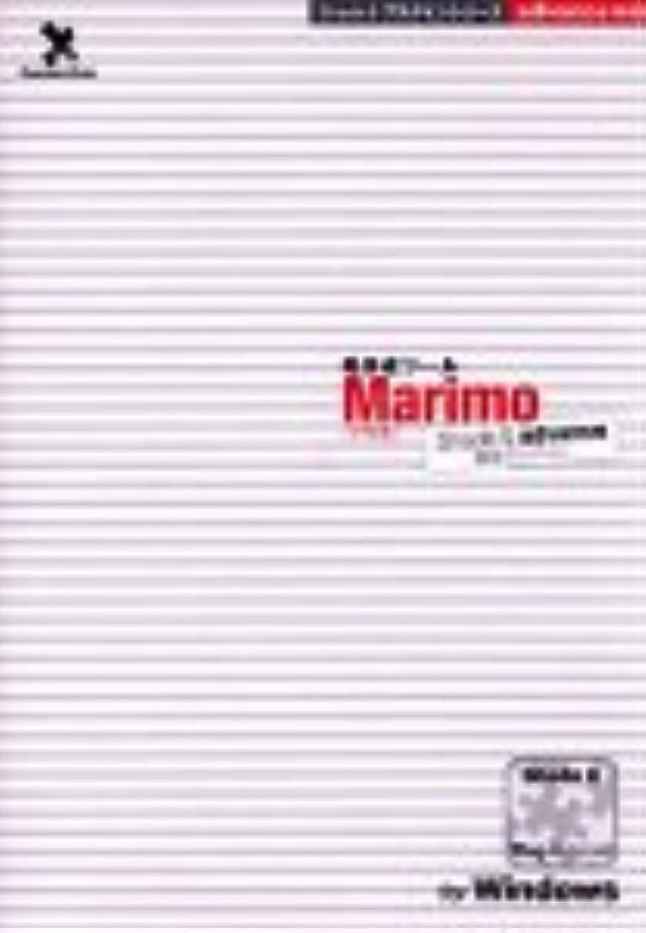 嫌がる主にチェスをするShade 6 プラグインシリーズ Marimo for Windows