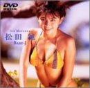 松田純 Baby-J [DVD]