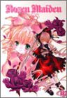 Rozen Maiden(3) (バーズコミックス)