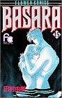 Basara (15) (別コミフラワーコミックス)