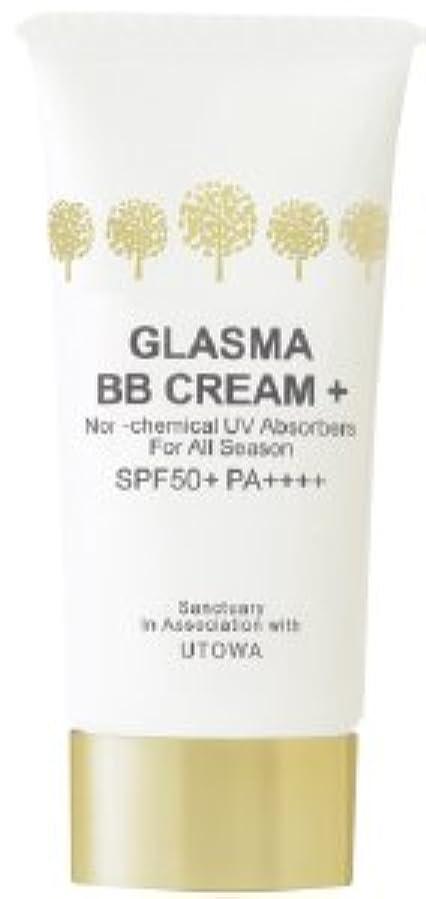 緩やかななかなか配分グラスマ BBクリーム プラス02