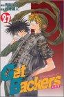 Get Backers奪還屋(27) (講談社コミックス)