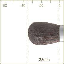 熊野筆竹宝堂正規品パウダー/チークブラシRR-C4毛材質:馬広島化粧筆