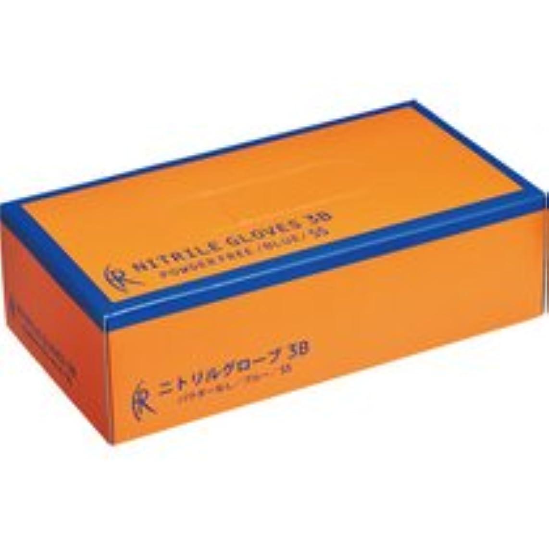 独特のウナギ思想ファーストレイト ニトリルグローブ3B パウダーフリー SS FR-5660 1セット(2000枚:200枚×10箱)