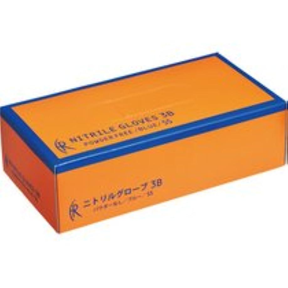 委員会藤色貧困ファーストレイト ニトリルグローブ3B パウダーフリー SS FR-5660 1セット(2000枚:200枚×10箱)
