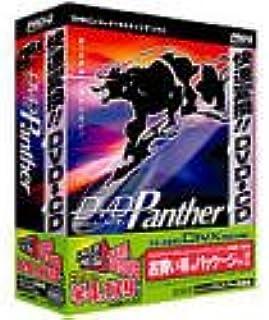 DVD Panther トライ!! PRO-G 特別限定版 DivX Pro 同梱