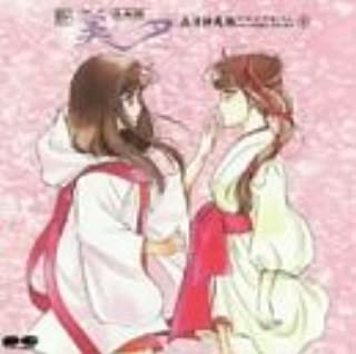 「新吸血姫 美夕」 西洋神魔編(4)