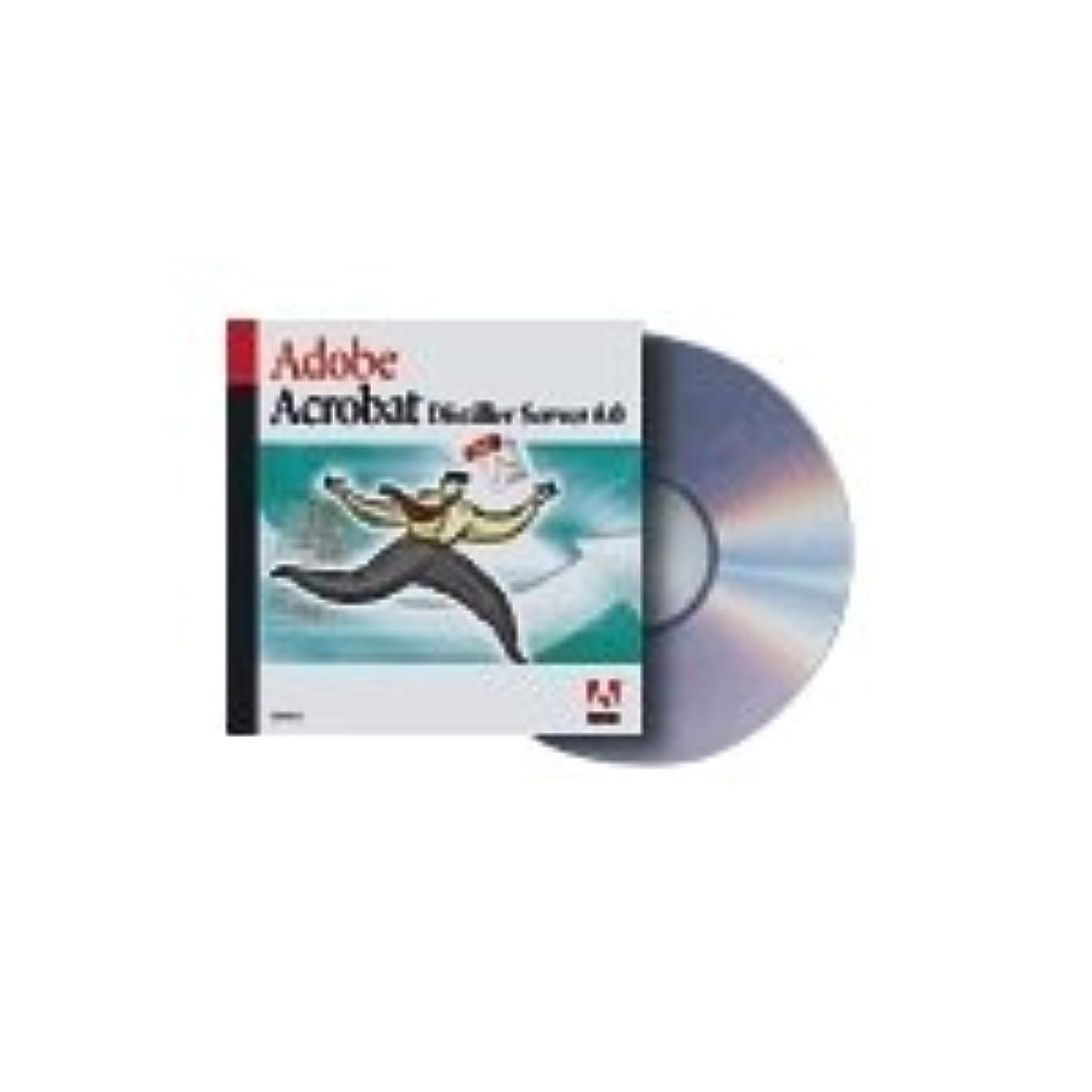 不満ブローホール秀でるAdobe Acrobat Distiller Server 6.0 英語版 100ユーザ版 for Windows