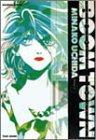 BOOM TOWN 2 (バンブー・コミックス)