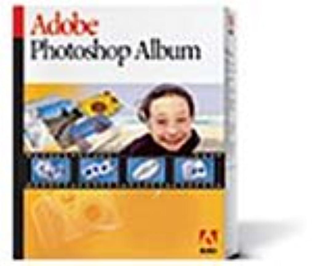 チラチラする野望彼Photoshop Album 英語版