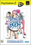 Space Channel 5 Part 2 (PlayStation2 the Best)[Japanische Importspiele]