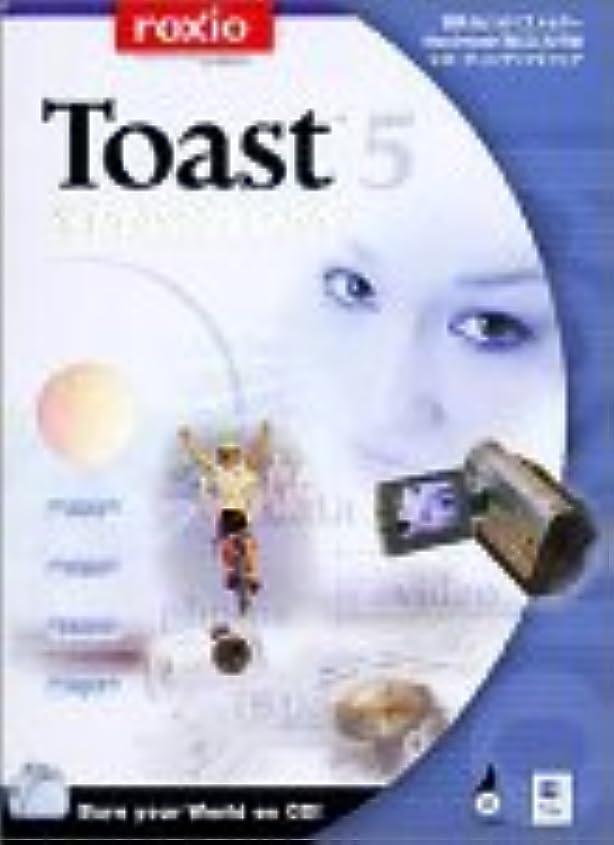 食べる競争確実Toast 5 Titanium 日本語版